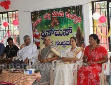 Udupi District Mahila Congress celebrated Christmas