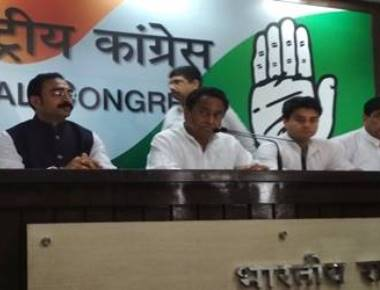MP CM's kin joins Congress