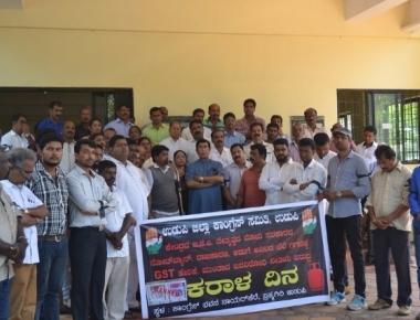 Udupi District Congress observe Black Day