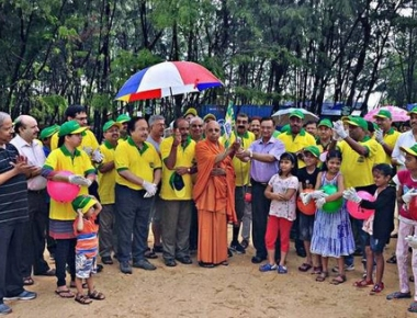 Corporation Bank organises cleaning drive to mark world environment day