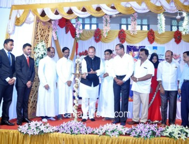 Inauguration of Students' Council of St Philomena College Puttur