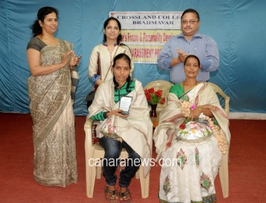 Felicitation of Women Achievers at Crossland College, Brahmavar