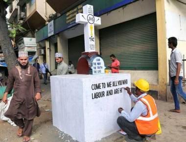 Metro authorities relocate holy cross in Mahim