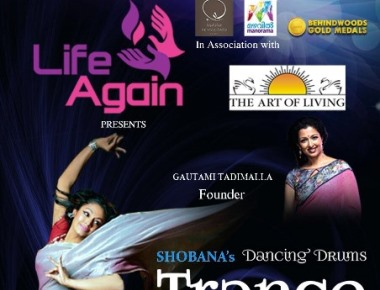 Life Again Foundations to celebrate World Health Day 2017 on 8th April, March 7, 2017