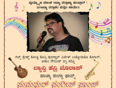 Lancy Moras to present 'Sumadhur Sangeet Sanz'