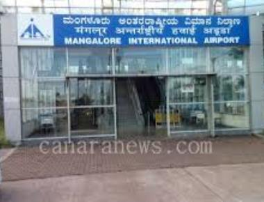 Rs 4,000 crore for runway extension at MIA needed