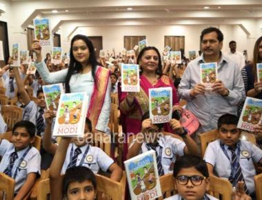 Prime Minister Narendra Modi's inspirational book Exam Warrior for children and students released