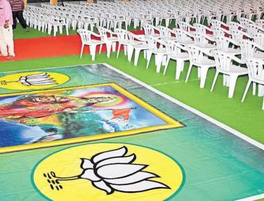 BJP state executive meeting from today, KSE to attend