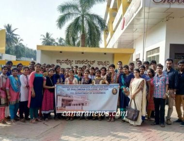 Industrial Visit Programme held at St Philomena College Puttur