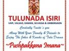 ಅ.15: ಗುಜರಾತ್ನ ವಾಪಿಯಲ್ಲಿ ಪುಷ್ಪಕ್ಕನ ವಿಮಾನ ನಾಟಕ  ಪ್ರದರ್ಶನ