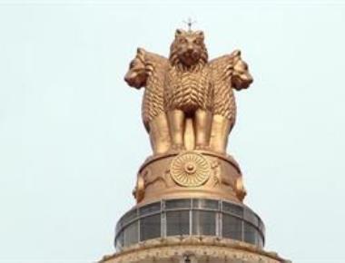 Delhi govt bureaucrats on mass leave agst suspension order