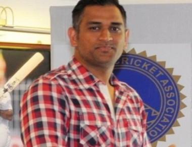 Dhoni buys Ranchi franchise of Hockey India League