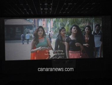 DHAND Tulu Movie screened a grand special show in Qatar with Tulu Koota