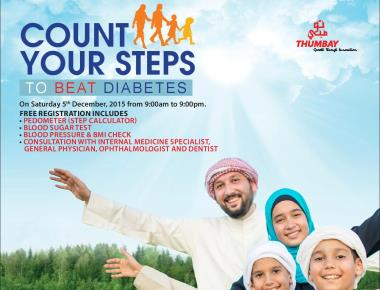 Free  'Beat Diabetes' Initiative by Thumbay Hospital on 5th December in Dubai