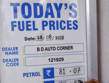 Rupee fall takes a toll on fuel prices