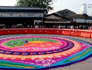 Huge rangoli prepared by young artist from Dadar  in front of Dadar east Railway Station for Diwali Celebration