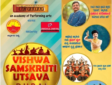 International Dance and Music Festival by Chirantana in Dubai on 11th October