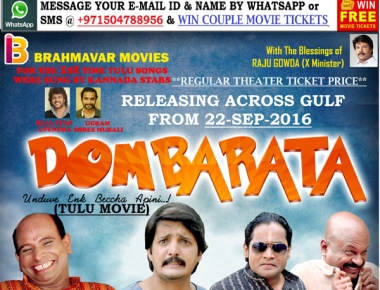 'Dombarata' to release in Gulf counties on Sept 22