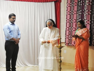 Mangaluru: Two day solution focused therapy workshop inaugurated