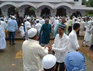 Festival of Eid-ul-Fitr celebrated
