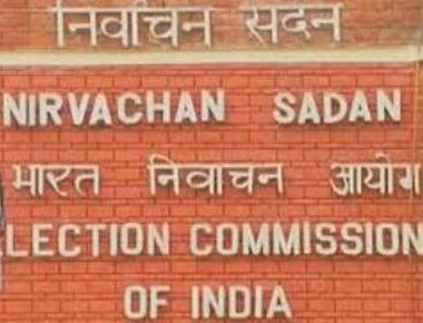 Parliamentary Secy row: EC takes cognisance of Prez refusing nod to bill