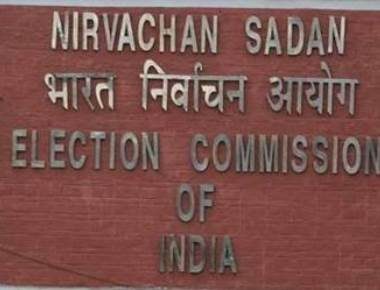 Name deleted from voter list: You can seek compensation
