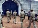 ಮಂಗಳೂರು ಜಿಲ್ಲಾ ಕಾರಾಗೃಹ ಆವರಣಕ್ಕೆ ಪೊಟ್ಟಣ ಎಸೆದು ಪರಾರಿ