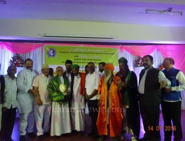 Eid Milan party at Bengaluru Archbishop House