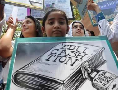 Parents protest exorbitant hike in school fees