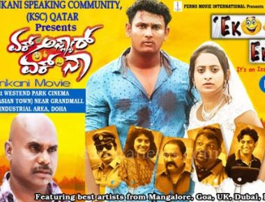 'Ek Aslyar Ek Na' Konkani movie set to be screened in Qatar – Tickets released