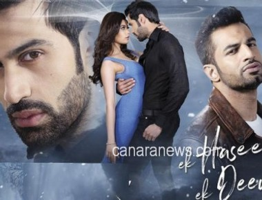 Ek Haseena Thi Ek Deewana Tha Movie Review