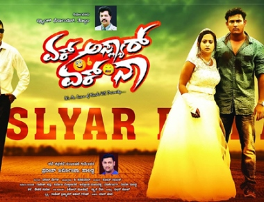 'Ek Aslyar Ek Na' to be screened again in London