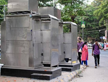 Mangaluru to have five public e-toilets