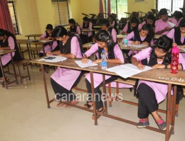 A new initiative in holding exams