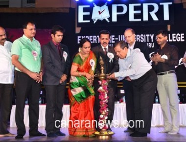 Expert celebrates annual day in grand manner