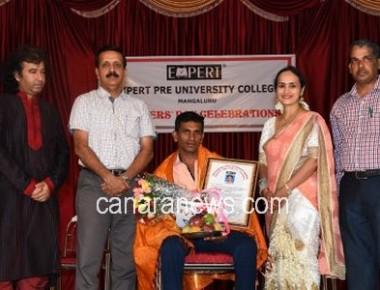 Expert PU College celebrates Teachers' Day, honours Pratap Shetty