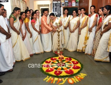 Expert PU College holds Onam celebration