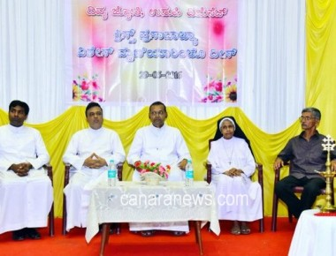 'Extraordinary Ministers Day' celebrated at Milagres Cathedral Hall