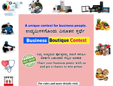 IBusiness Boutique Contest. A ray of hope for Businessman.