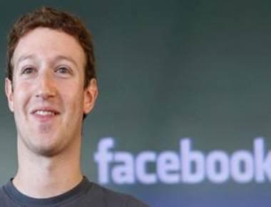 Free Basics app available on Reliance Network across India: Zuckerberg