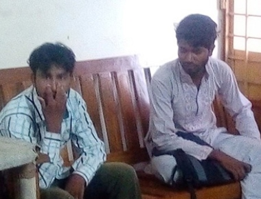 Two fake beggars arrested in Konaje