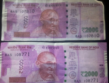 Fake Rs 2000 currency note in Chikkamagaluru!
