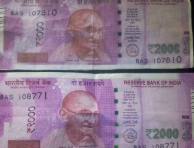 Fake Rs 2,000 note emerges in Thokkottu