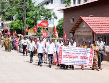 Protest held by Beedi associations over demand of dearness allowance