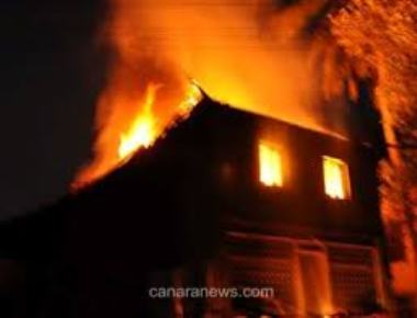 Fire erupts at Kudroli branch of Karnataka Bank