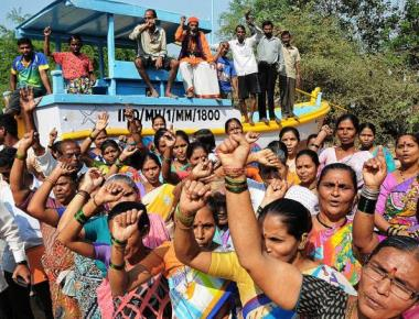 Fisher folk allege land acquisition plan, stage protest