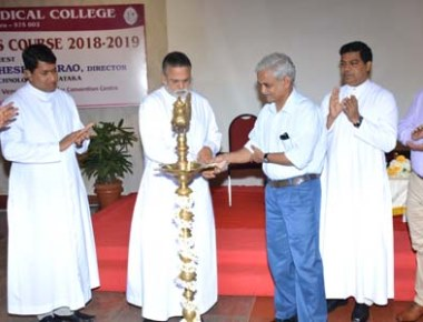 Inauguration of MBBS course for incipient academic term held at FMMCH