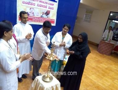 FMHMC&H Deralakatte holds health awareness camp talk