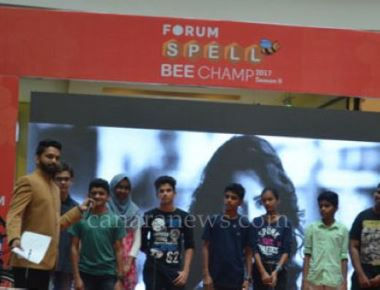 Spell Bee championship 2017 held