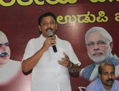 Udupi Block BJP observed Founders' Day